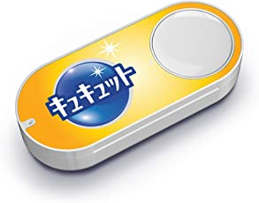 キュキュット Dash Button
