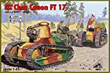 Char Canon RenaultルノーFt - 17タンクwith Girod Turret ( 1?/ 35モデルキット、RPM 35062?)