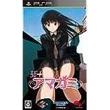 エビコレ+ アマガミ(通常版) - PSP
