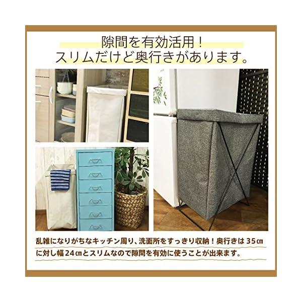 不二貿易 マルチ収納ボックス 横型 取っ手付き...の紹介画像7