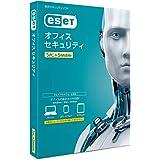 ESET オフィス セキュリティ(最新)|5PC+5モバイル|Win/Mac/Android対応