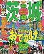 るるぶ茨城'13~'14 (国内シリーズ)