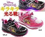 【光る靴】【ディズニー】【ディズニー プリンセス】 Disney ディズニー プリンセス アリエル ラプンツェル ベル 女の子 マジック スリッポン キッズスニーカー 子供靴  美女と野獣 7224 (18cm, ブラック)