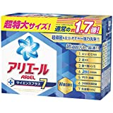 【大容量】 アリエール 洗濯洗剤 粉末 サイエンスプラス7 1.5kg