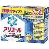 【大容量】アリエール 洗濯洗剤 粉末 サイエンスプラス7 1.5kg
