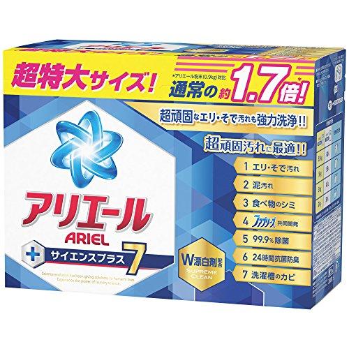 【大容量】 アリエール 洗濯洗剤 粉末 サイエンスプラス7 1...