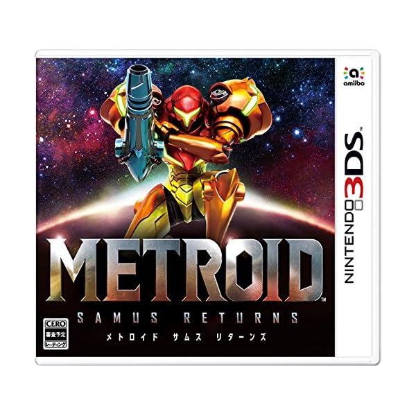 メトロイド サムスリターンズ - 3DSの商品画像