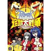 ラグナロクオンライン ‾珍獣大戦争‾ (マジキューコミックス)