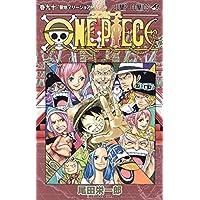 ONE PIECE 90 (ジャンプコミックス)