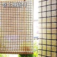 竹ロールスクリーン(巻上機能付)88×180 竹すだれ 日差し対策に最適 (ナチュラル)