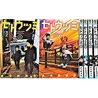 セトウツミ コミック 1-6巻セット (少年チャンピオン・コミックス)