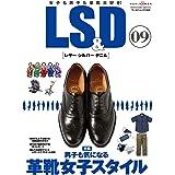 LS&D№9 (ワールドムック№1245)