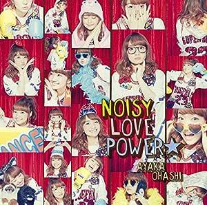 TVアニメ『魔法少女 俺』OP主題歌「NOISY LOVE POWER☆」(彩香盤)(DVD付)