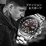 腕時計、メンズ腕時計、カジュアル コマース ステンレススチールウォッチ クロノグラフ 日付表示 多機能 スポーツ防水クォーツ時計 シルバーブラック