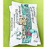 農園直送「子供に人気の美味しい有機JAS」 朝日 白米(岡山産) (10kg入り×2個)