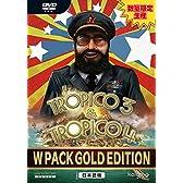 トロピコ3 & トロピコ4 ダブルパック ゴールドエディション 日本語版