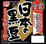 小杉食品(株) 日本の黒豆納豆 大粒 1箱 8個入 (1個あたり40g×2)