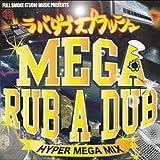 RUB A DUB SPLASH HYPER MIX~メガラバダブ~