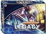 パンデミック:レガシー シーズン1(青箱) (Pandemic: Legacy Blue) 日本語版 ボードゲーム