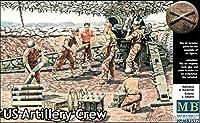 US ARTILLERY CREW 6 FIG WWII 1/35 MASTER BOX 3577 [並行輸入品]