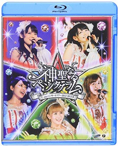 『℃-uteコンサートツアー2012~2013冬 ~神聖なるペンタグラム~ [Blu-ray]』のトップ画像