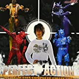 Perfect-Action~Double-Action Complete Collection~ 画像
