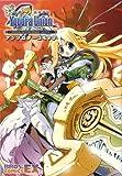 ユグドラ・ユニオン アンソロジーコミック (BROS.COMICS EX)