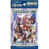 エンスカイ Fate/Grand Order -絶対魔獣戦線バビロニア- デコステッカーガムつき 20個入 食玩・ガム(Fate/Grand Order)