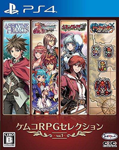 ケムコRPGセレクション Vol.1 【Amazon.co.jp限定】スマートフォン&PC壁紙セット 配信 - PS4