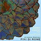 交響詩「ローマの松」