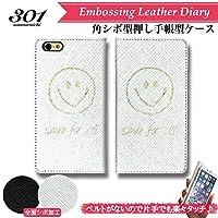 chatte noir iPhone11 ケース 手帳型 おしゃれ スマイル ニコちゃん マーク smile ホワイト A シボ加工 高級PUレザー 手帳ケース ベルトなし