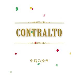 【Amazon.co.jp限定】CONTRALTO(CD)(A5クリアファイル付)