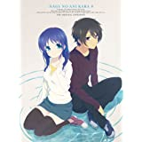 凪のあすから 第8巻 (初回限定版) [Blu-ray]