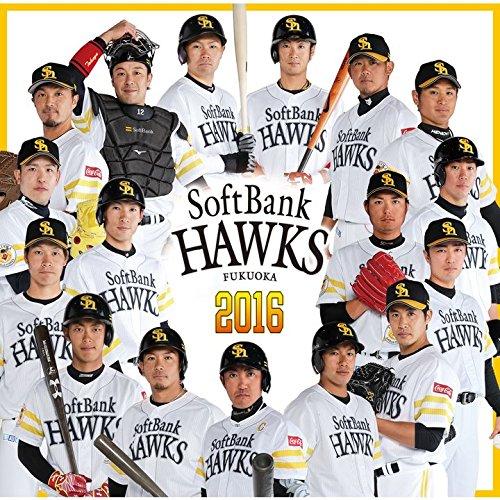 福岡ソフトバンクホークス 選手別応援歌2016