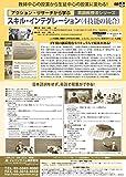 アクション ・ リサーチ から学ぶ 英語 教授法 シリーズ スキル ・ インテグレーション ( 4技能 の統合 ) [ 英語 DVD 番号 e90 ]