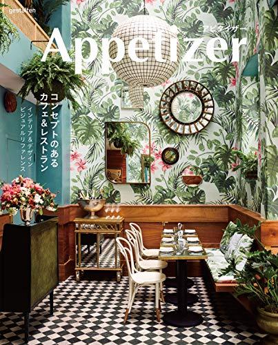 Appetizer コンセプトのあるカフェ&レストラン