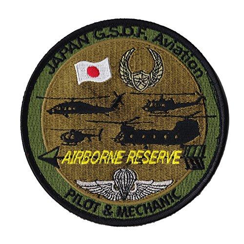 自衛隊グッズ ワッペン 陸自 空挺資格取得搭乗員・整備員パッチ