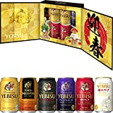【Amazon.co.jp限定】 ヱビス 年末年始 歳暮 プチギフト 飲み比べ6種8缶セット [ 350ml×8本 ]