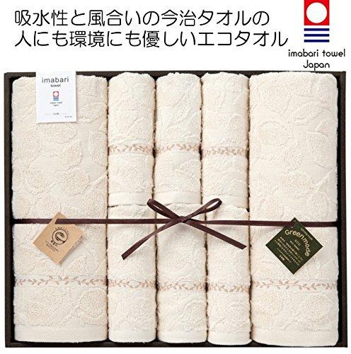 今治エコタオル生成り グリーンモード ギフトセット(綿100...