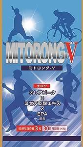 ミトロング-V ATPをサポート ミトコンドリア サプリ オレアビータ ロゼア EPA配合