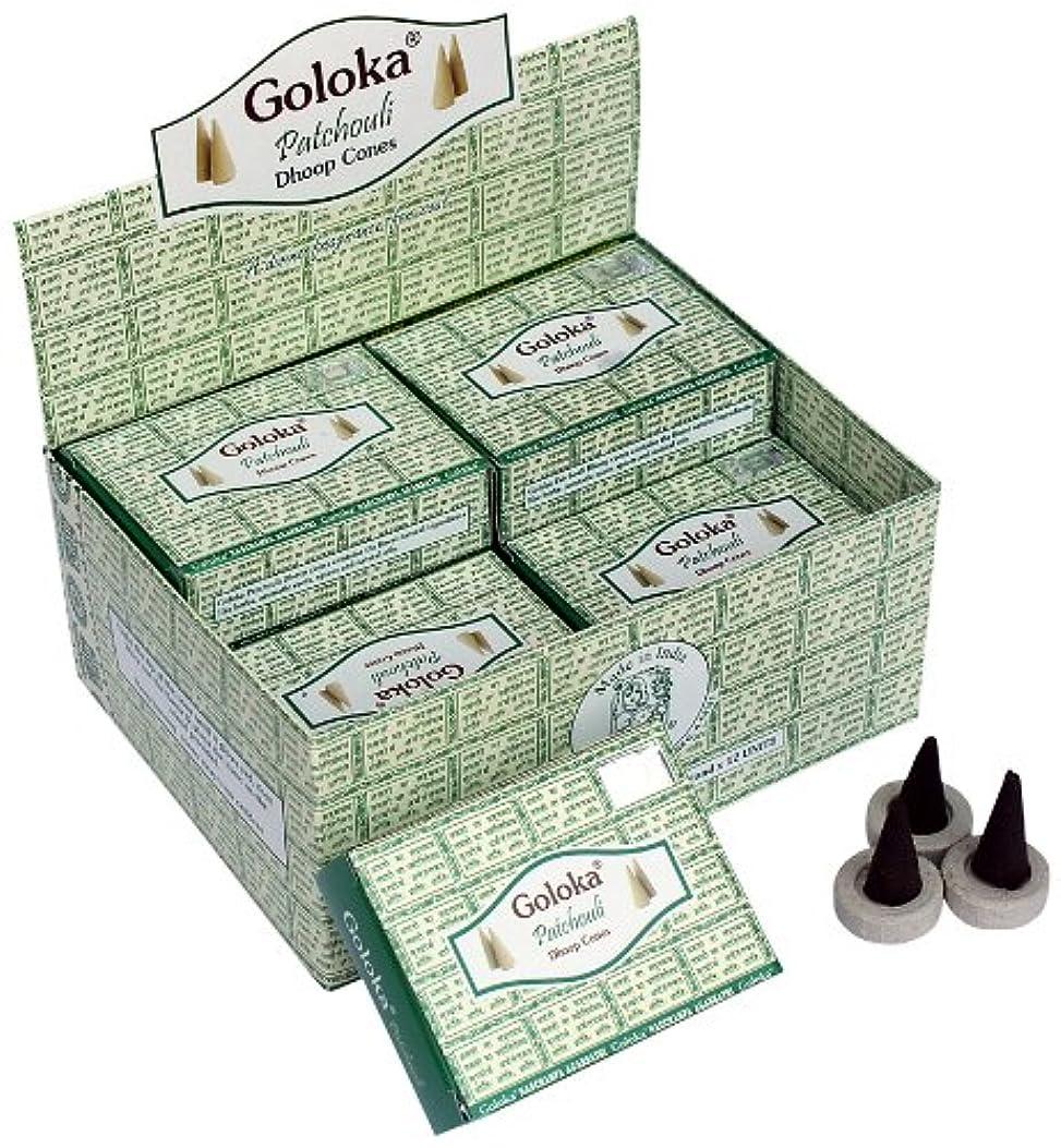 遠近法バインドお別れ(Box of 12 Packs) - Goloka Patchouli Incense Cones x 12 Packs
