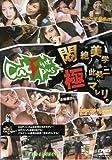 キャットファイトプラス vol.1 [DVD]