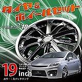 19インチ 4本セット サマータイヤ&ホイール HANKOK / NANKANG 215/35R19 CUERVO