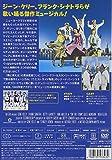 踊る大紐育(ニューヨーク) [DVD] 画像