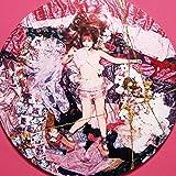【Amazon.co.jp限定】Kintsugi (CD)(メガジャケ付き)