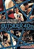 ジ・アウトサイダー 40th 2016.5.29 in ディファ有明 [DVD]
