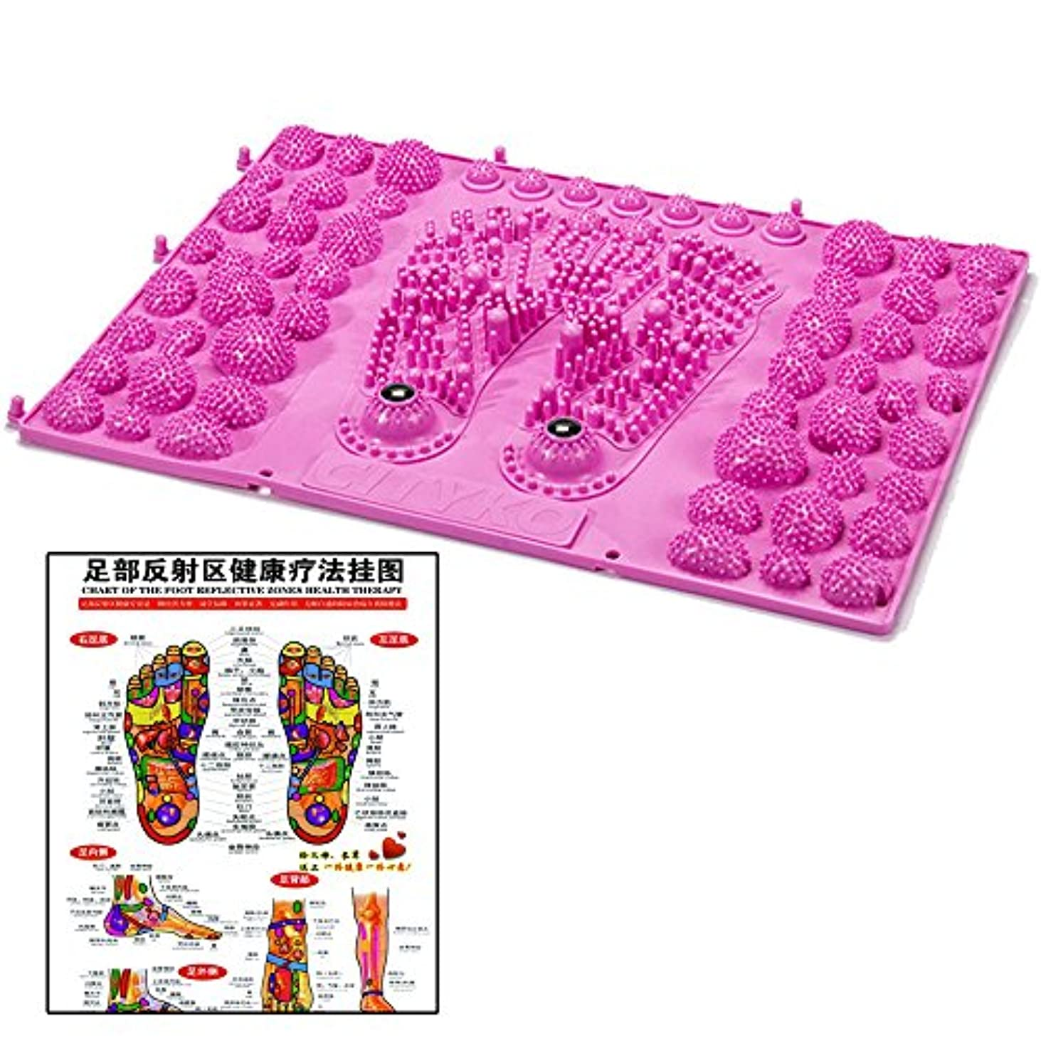 解放するお世話になった引き出す(POMAIKAI) 足型 足ツボ 健康 マット ダイエット 足裏マッサージ 反射区 マップ セット (ピンク)