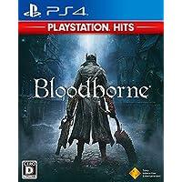 【PS4】Bloodborne PlayStation Hits 【Amazon.co.jp限定】PlayStation HitsオリジナルPC&スマホ壁紙 配信