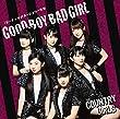 【Amazon.co.jp限定】Good Boy Bad Girl/ピーナッツバタージェリーラブ (初回生産限定盤C) (DVD付) (オリジナルポストカード付)