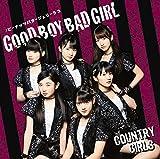 Good Boy Bad Girl/ピーナッツバタージェリーラブ(初回生産限定盤C)(DVD付)